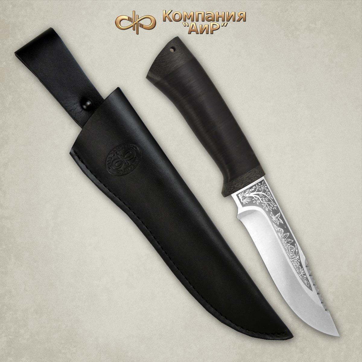 Фото 5 - Нож Стрелец, кожа, 100х13м от АиР
