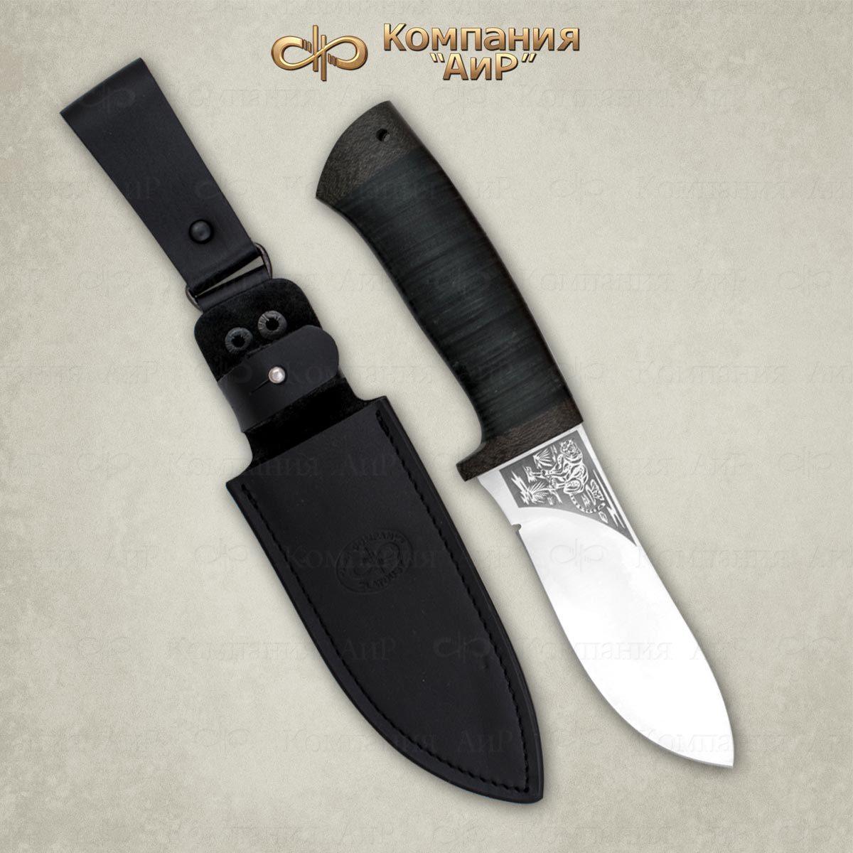 Нож разделочный Аир Гепард, сталь 100х13м, рукоять кожа