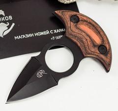 Тычковый нож 1202B