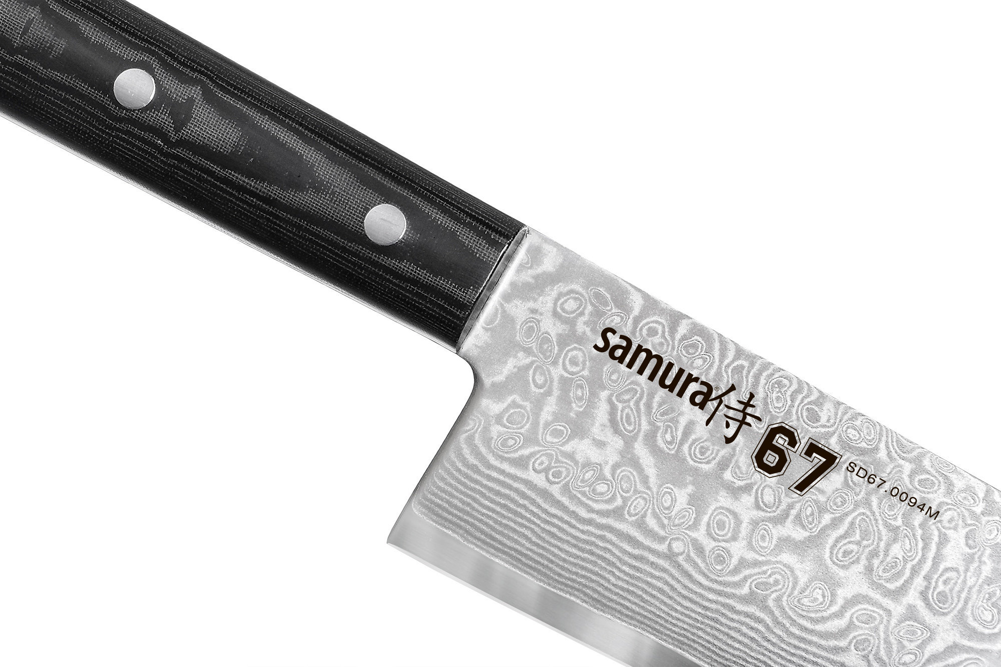 Фото - Нож кухонный
