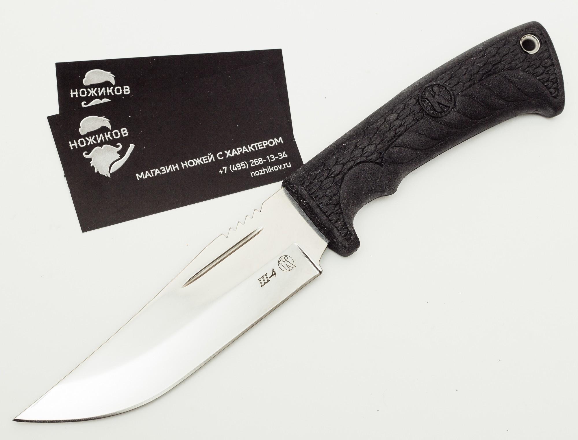 Нож Ш-4 Z160, Кизляр нож тур кизляр