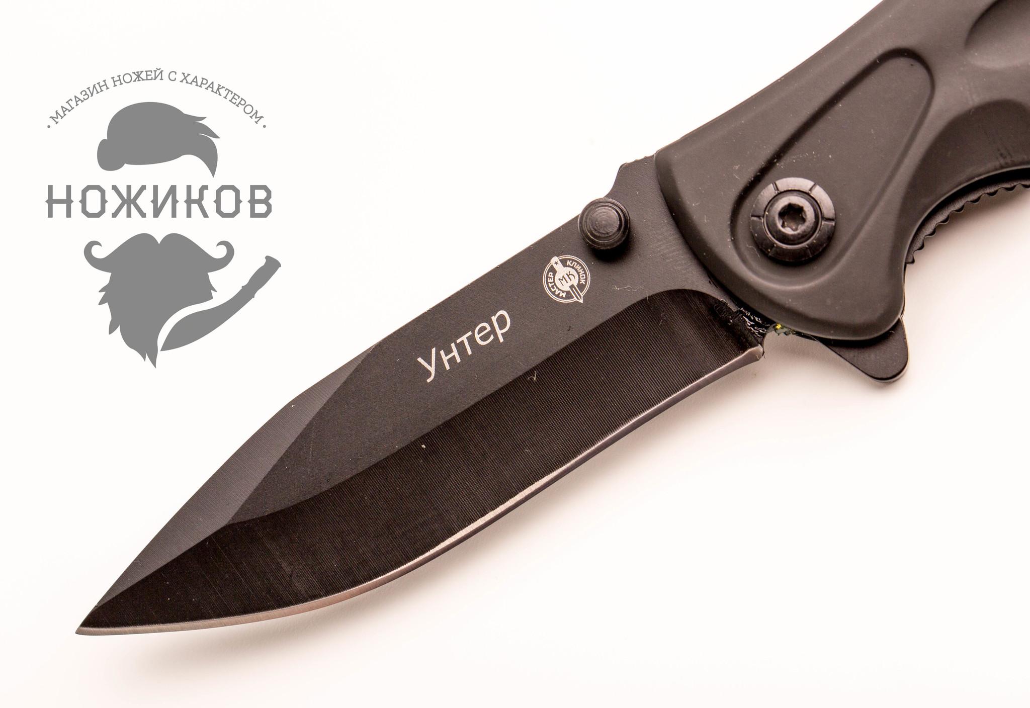 Фото 12 - Нож складной Унтер от Viking Nordway