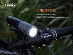Велофара Fenix BC21R V2.0, фото 17