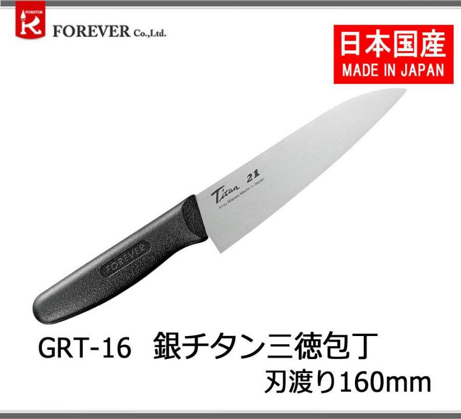 Фото 6 - Нож Кухонный Универсальный Titanium, Forever, GRT-16, Титан, в коробке от Tojiro