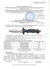 """Нож подводный """"Ныряльщик"""", фото 2"""