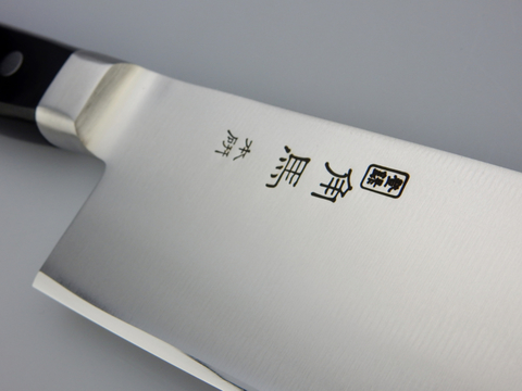 Нож кухонный Накири Shimomura, сталь DSR1K6, рукоять дерево пакка, черный. Вид 8