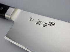 Нож кухонный Накири Shimomura, сталь DSR1K6, рукоять дерево пакка, черный, фото 8
